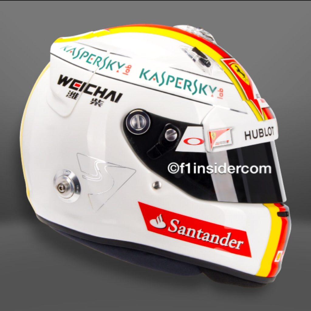 Vettels Helm. Copyright Munser