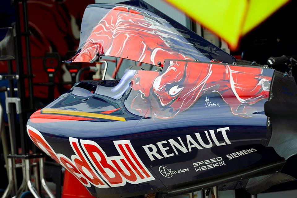 Renault-Motorabdeckung. Copyright: Renault